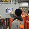 Sur-Fill Automation Weiler 100x100pixels.jpg